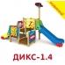 Игровой комплекс ДИКС-1.4
